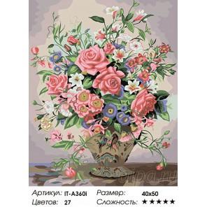 Сложность и количество цветов Нежный букет Раскраска по номерам ( Картина ) акриловыми красками на холсте Iteso