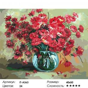 Сложность и количество цветов Красные астры Раскраска (картина) по номерам акриловыми красками на холсте Iteso
