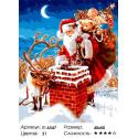 Подарки от Санты Клауса Раскраска картина по номерам на холсте Iteso