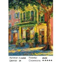 Французское кафе ( художник Haixia Liu ) Раскраска ( картина ) по номерам на холсте Iteso