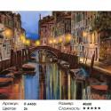 Венеция ( художник Guido Borelli ) Раскраска ( картина ) по номерам на холсте Iteso