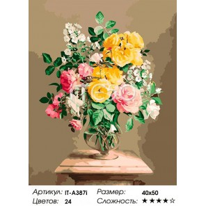 Букет персиковых роз раскраска hobbart свадебных