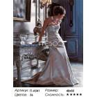 Количество цветов и сложность Элегантность и утонченность Раскраска картина по номерам акриловыми красками на холсте Iteso
