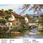Количество цветов и сложность Деревенька у канала Раскраска ( картина ) по номерам акриловыми красками на холсте Белоснежка