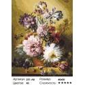 Количество цветов и сложность Фламандский букет Раскраска картина по номерам акриловыми красками на холсте Белоснежка