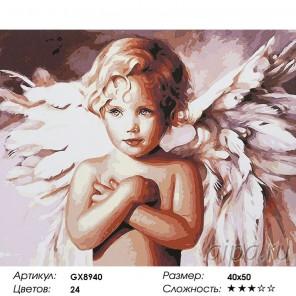 Количество цветов и сложность Милосердие Раскраска картина по номерам акриловыми красками на холсте