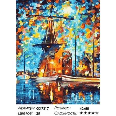 Количество цветов и сложность Водная абстракция Раскраска картина по номерам акриловыми красками на холсте