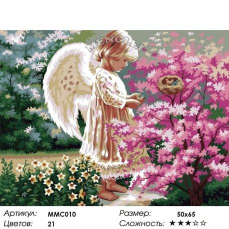 Количество цветов и сложность Ангел 50х65см Раскраска по номерам акриловыми красками на холсте Menglei