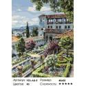 Количество цветов и сложность Сады Гранады Раскраска картина по номерам акриловыми красками на холсте Белоснежка