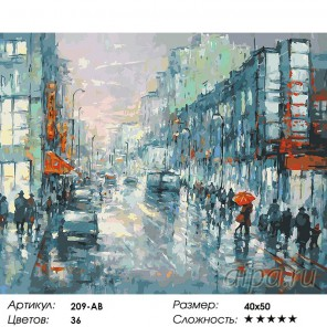 Количество цветов и сложность Проспект Раскраска картина по номерам акриловыми красками на холсте Белоснежка