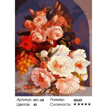 Количество цветов и сложность Мелодия ночи Раскраска картина по номерам акриловыми красками на холсте Белоснежка