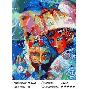 Карнавал Раскраска картина по номерам на холсте Белоснежка