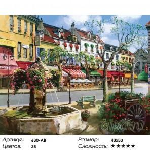 Количество цветов и сложность Европейский городок Раскраска картина по номерам акриловыми красками на холсте Белоснежка