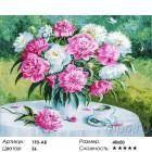 Количество цветов и сложность Роскошные пионы Раскраска картина по номерам акриловыми красками на холсте Белоснежка