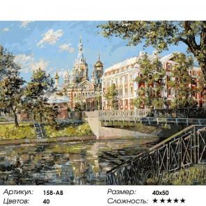 Утро на Мойке Раскраска картина по номерам акриловыми красками на холсте Белоснежка