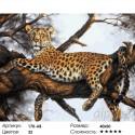 Количество цветов и сложность Леопард на отдыхе Раскраска картина по номерам акриловыми красками на холсте Белоснежка