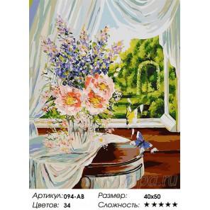 Летнее утро Раскраска ( картина ) по номерам акриловыми красками на холсте Белоснежка
