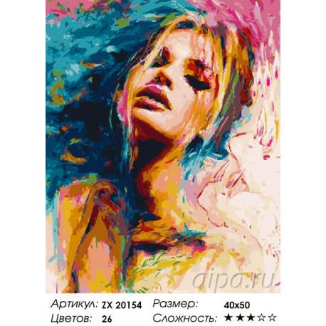 Количество цветов и сложность Чувственность красок Раскраска картина по номерам акриловыми красками на холсте