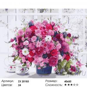 Ведерко хризантем Раскраска картина по номерам на холсте