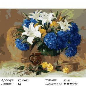 Количество цветов и сложность Лилии и гиацинты Раскраска картина по номерам акриловыми красками на холсте