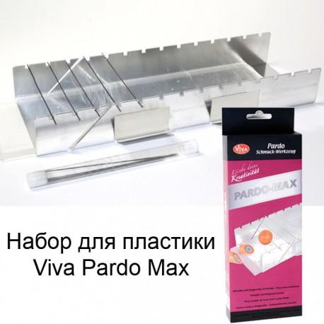 Набор для пластики Инструмент Viva Pardo Max