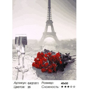 Розы Парижа Раскраска картина по номерам на холсте