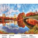 Мост в осеннем городе Раскраска картина по номерам на холсте