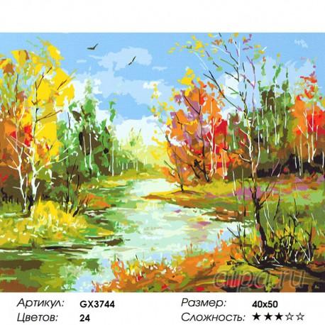 Раскраска по номерам Речка в осеннем лесу картина 40х50 см ...