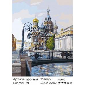 Количество цветов и сложность Храм Воскресения Христова. Санкт-Петербург Раскраска картина по номерам акриловыми красками на хол