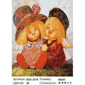 Друзья-анелы Раскраска картина по номерам акриловыми красками на холсте