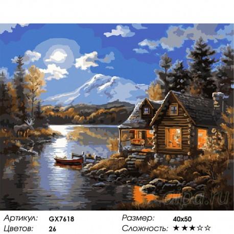 Количество цветов и сложность Дом у реки Раскраска картина по номерам акриловыми красками на холсте