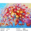 Количество цветов и сложность Танец красного фламинго Раскраска картина по номерам акриловыми красками на холсте Белоснежка