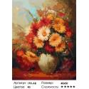 Количество цветов и сложность Хризантемы Раскраска картина по номерам акриловыми красками на холсте Белоснежка
