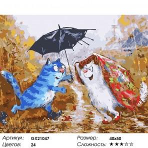 Заботливый кот Раскраска картина по номерам акриловыми красками на холсте