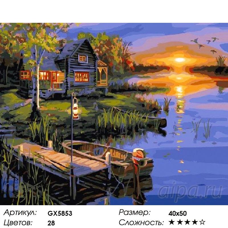 Раскраска по номерам Осень на озере картина 40х50 см на ...