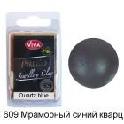 609 Синий кварц Пардо мрамор Полимерная глина ( Пластика ) Viva Pardo Jewellery Clay