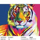Количество цветов и сложность Радужный Шерхан Раскраска картина по номерам акриловыми красками на холсте