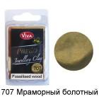 707 Болотный Пардо мрамор Полимерная глина ( Пластика ) Viva Pardo Jewellery Clay