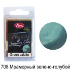 708 Зелено-голубой Пардо мрамор Полимерная глина ( Пластика ) Viva Pardo Jewellery Clay