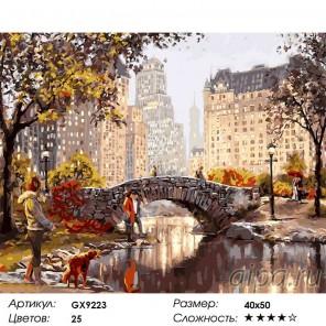 Количество цветов и сложность Гэпосту парк Раскраска картина по номерам акриловыми красками на холсте