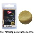 908 Старое золото Пардо мрамор Полимерная глина ( Пластика ) Viva Pardo Jewellery Clay