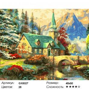 Количество цветов и сложность Часовня Догвуд весной Раскраска картина по номерам акриловыми красками на холсте