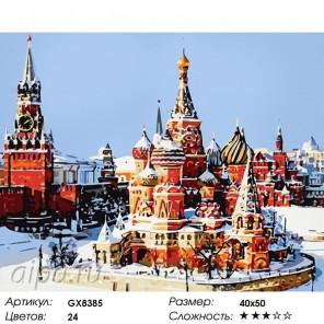 Количество цветов и сложность Кремль Раскраска картина по номерам акриловыми красками на холсте