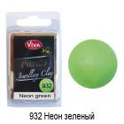 932 Неон зеленый Пардо Неон Полимерная глина ( Пластика ) Viva Pardo Jewellery Clay