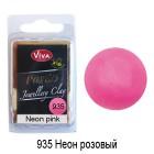 935 Неон розовый Пардо Неон Полимерная глина ( Пластика ) Viva Pardo Jewellery Clay