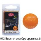 912 Оранжевый с серебро глиттеры Пардо с Глиттерами Полимерная глина ( Пластика ) Viva Pardo Jewellery Clay