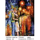 Количество цветов и сложность Прощальный поцелуй Раскраска картина по номерам акриловыми красками на холсте