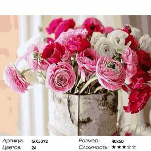 Стильный букет роз Раскраска картина по номерам на холсте