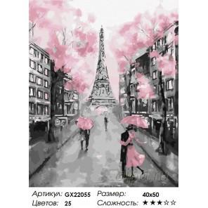 Количество цветов и сложность Нежный Париж Раскраска картина по номерам акриловыми красками на холсте