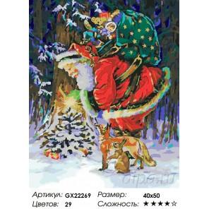 Количество цветов и сложность Подарки лесным жителям Раскраска картина по номерам акриловыми красками на холсте
